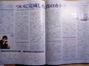 march-famitsu-interview-nomura