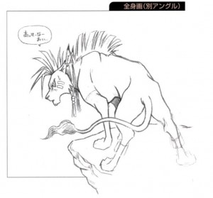 red-xiii-concept-art