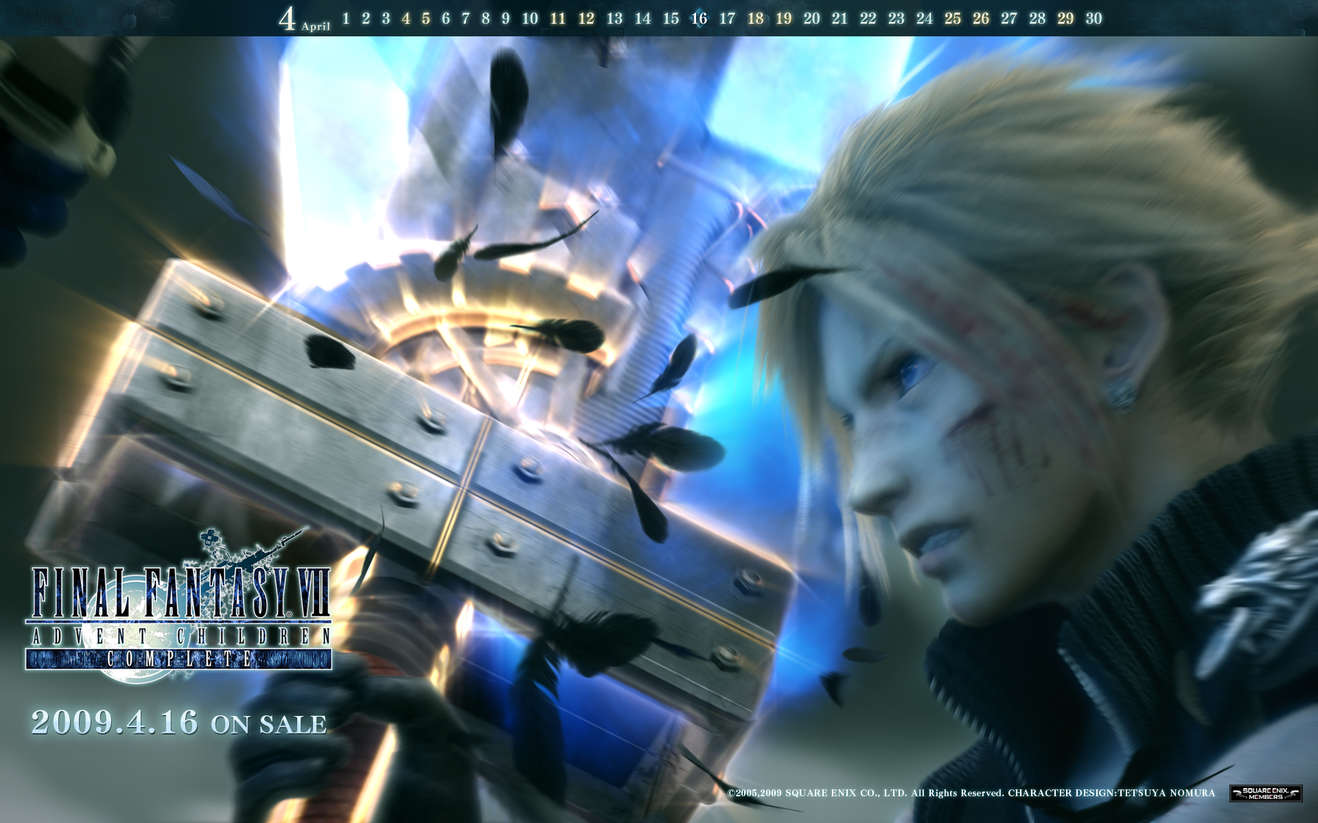 Two new Final Fantasy VII: Advent Children Wallpapers from SQEX Members