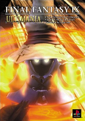 Final Fantasy IX Ultimania – The Lifestream