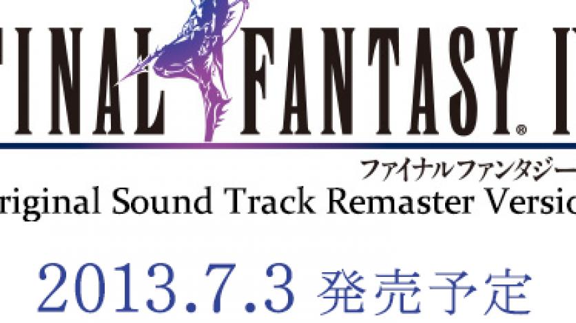 SE to Release Remastered Soundtracks for FFIV-FFVI