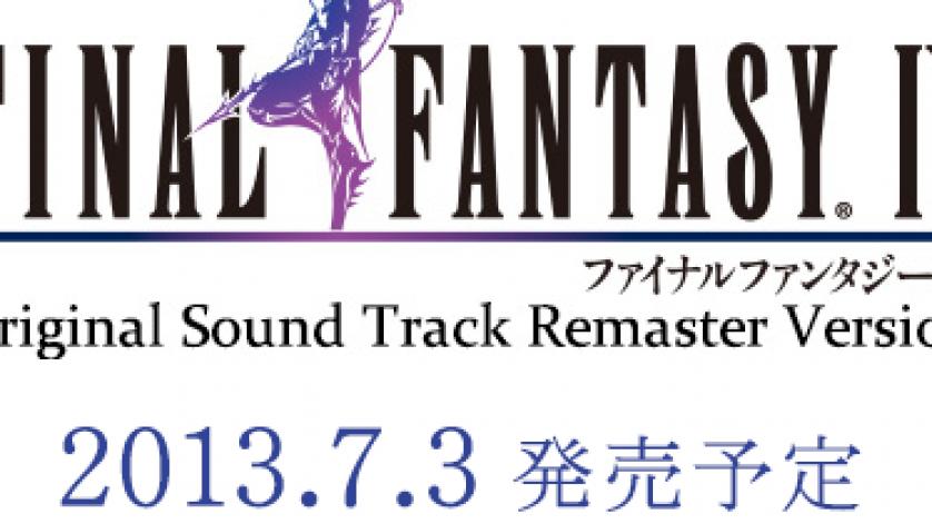 SE to Release Remastered Soundtracks for FFIV-FFVI – The