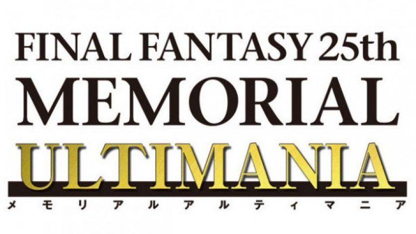 In memoriam: Final Fantasy
