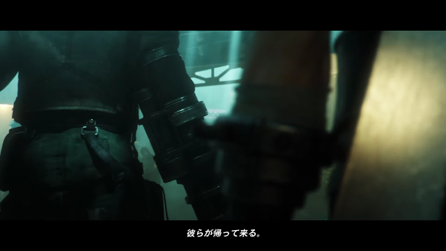 Final Fantasy VII remake E3 trailer screenshot 10
