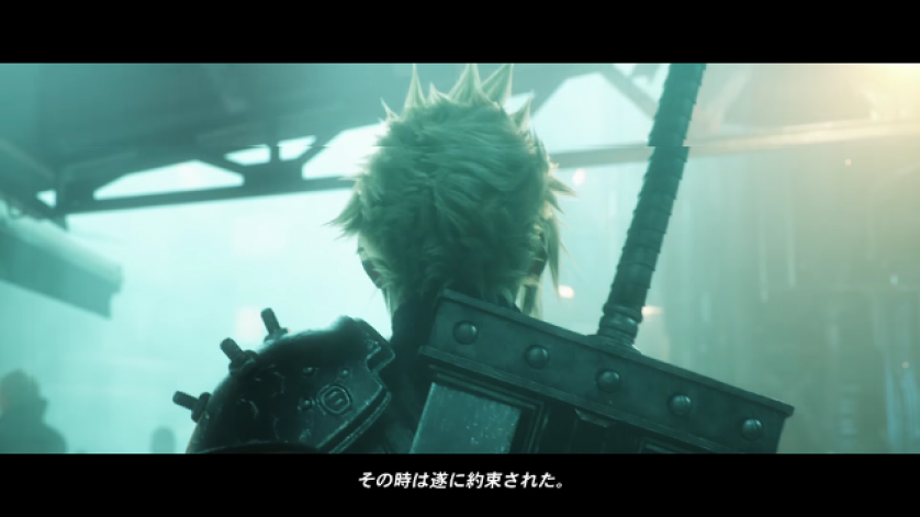 Final Fantasy VII E3 trailer transcript