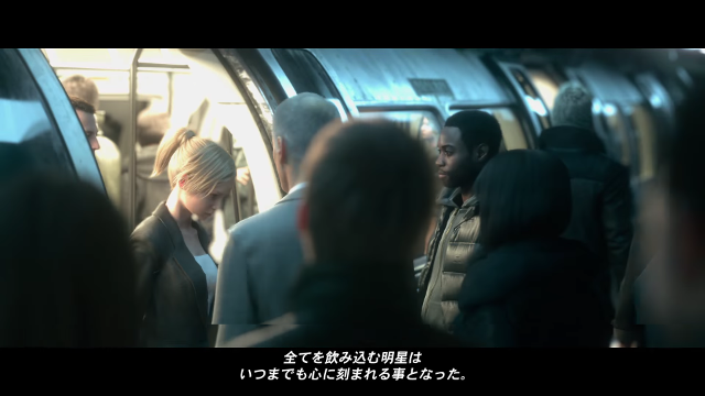 Final Fantasy VII remake E3 trailer screenshot 2