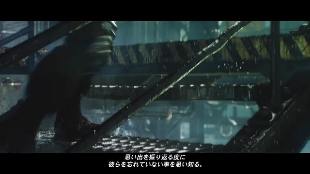 Final Fantasy VII remake E3 trailer screenshot 4