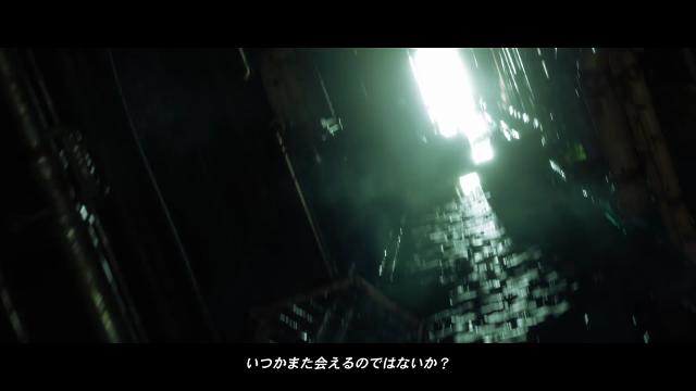 Final Fantasy VII remake E3 trailer screenshot 5
