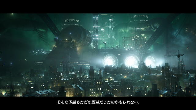 Final Fantasy VII remake E3 trailer screenshot 6