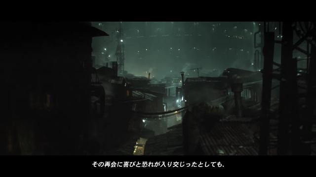 Final Fantasy VII remake E3 trailer screenshot 8