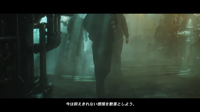 Final Fantasy VII remake E3 trailer screenshot 9