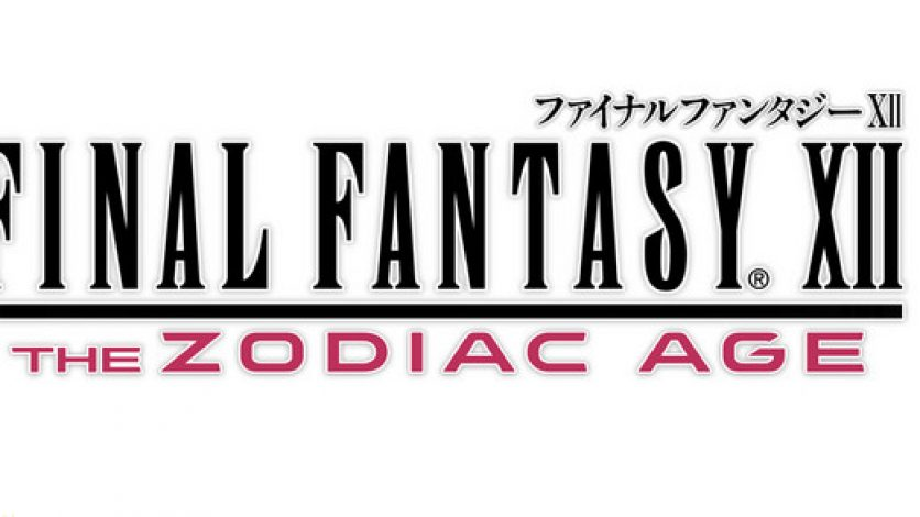 Final Fantasy XII: The Zodiac Age coming 2017