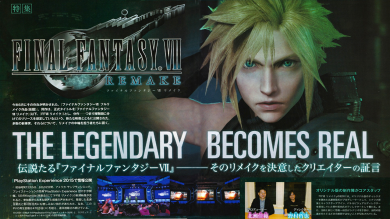 Scenario for FFVII Remake Part One is complete