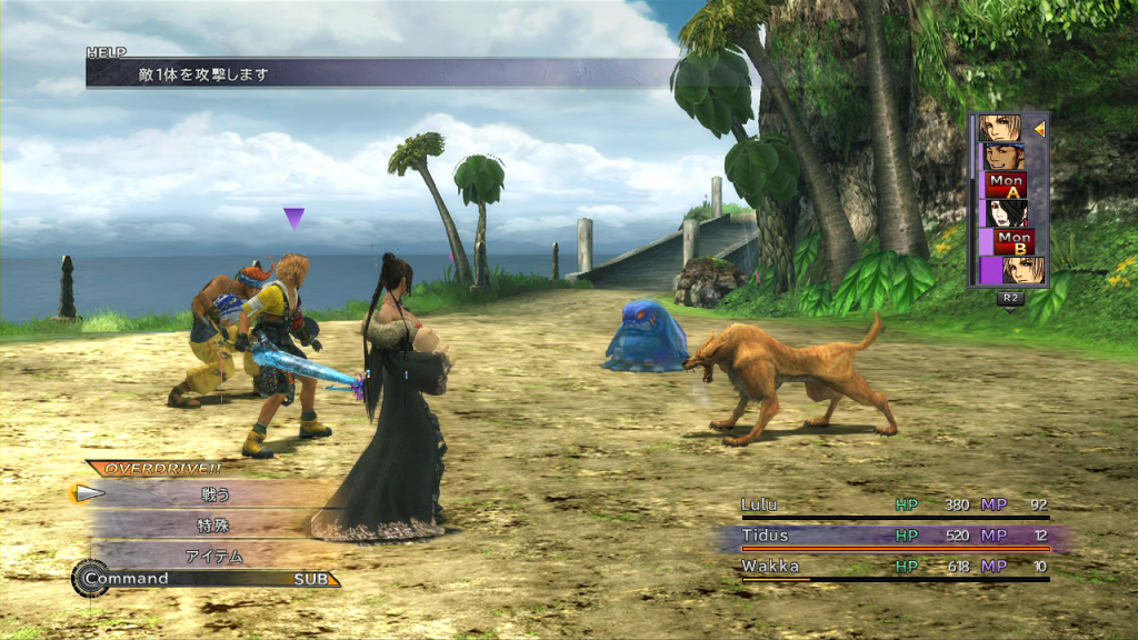 A battle scene from Final Fantasy X.