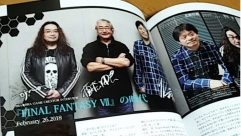 Nobuo Uematsu may be Involved in FFVII Remake