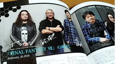 Nobuo Uematsu may be Involved in FFVII Remake