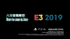 Join us for E3 2019!