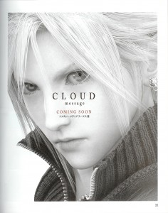 Cloud Message ad (scan)