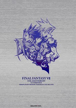 The Compilation of Final Fanta...