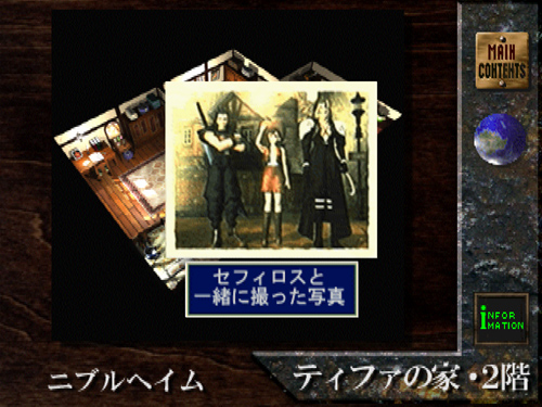 The photograph of Zack, Tifa, & Sephiroth